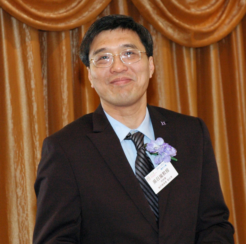 吳日嵐 教授