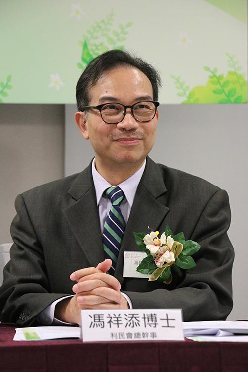 馮祥添 博士