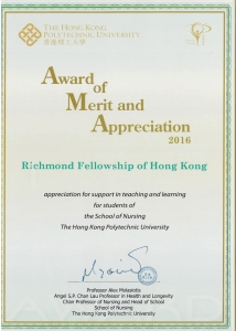 Award of Merit and Appreciation 2016